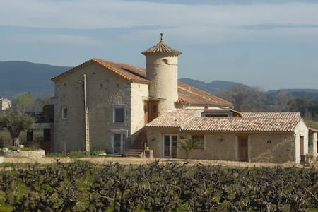 Le verger - Anduze - Bed & Breakfast