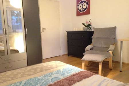 Cozy Room with Balcony in Great Location - München