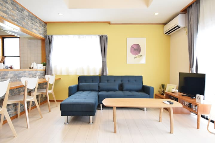 Popular Shibuya area! Excellent access! Free wifi!