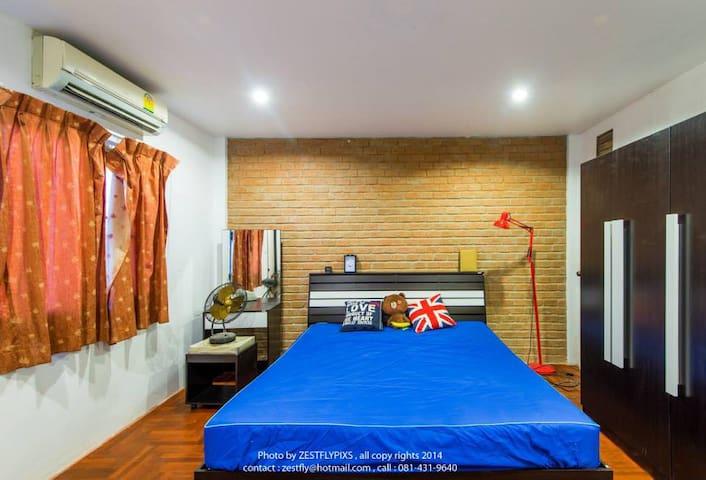 The Sleepless RAMA7 - Bangkok - Asrama