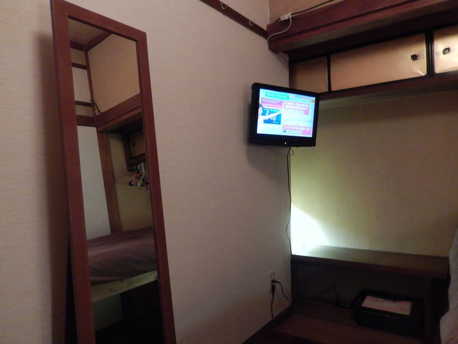 Japanese modern room with a Flat screen TV.