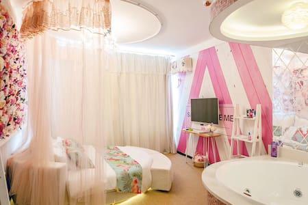 花浴小筑精品公寓