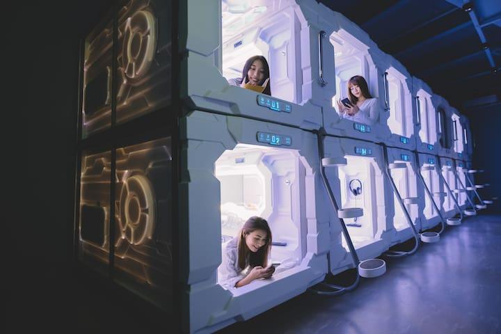 Space Hotel Kuala Lumpur - 16 Mixed Capsule
