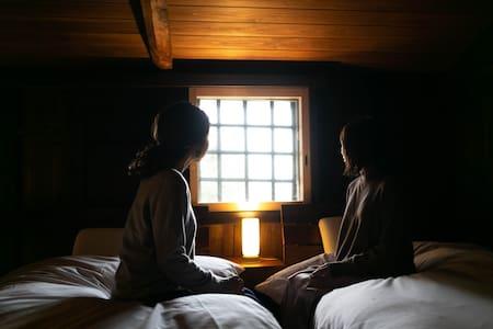 多賀さとの宿 一圓屋敷 | 1日1組様限定 2食付 | 多賀大社・彦根城すぐの登録有形文化財ホテル