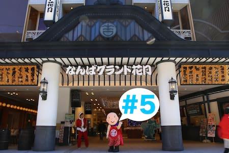 ★nice&decent★Namba,Shinsaibashi★#5 - Ósaka