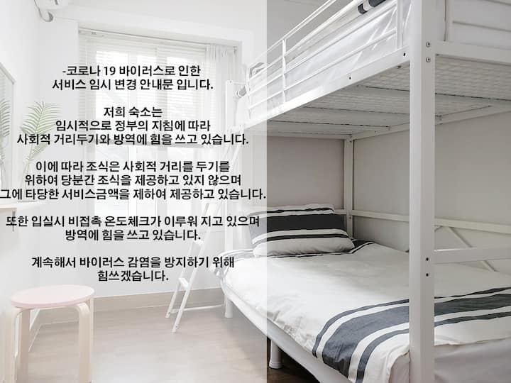 [Hongdae ST.5min cut] bunk bed single  room.