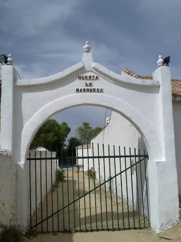 Casa de Campo Rural - Montilla - Hus
