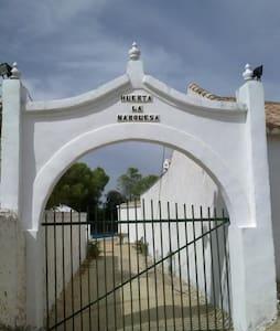 Casa de Campo Rural - Montilla