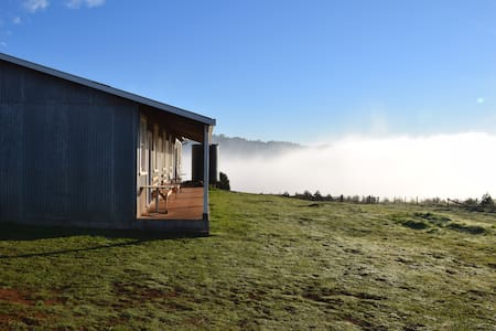 Unique experience: stay in a shearers quarters!