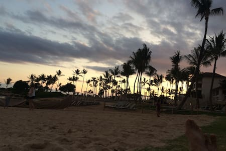 Aloha and Mahalo! Relax and enjoy. - Kapolei - Aamiaismajoitus