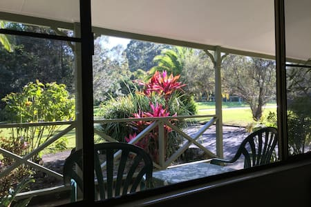 Peaceful Leafy Haven - Eumundi