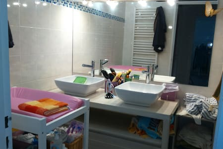 Pleasant foot - Anglet - Wohnung