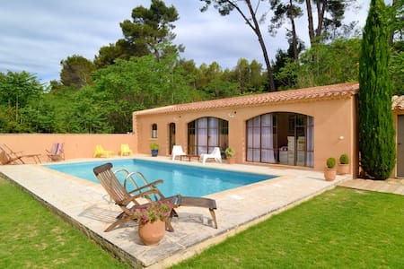 Pool House - Lambesc - Loft
