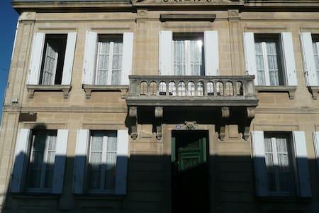 Maison de Vin - Castillon-la-Bataille - Condominio
