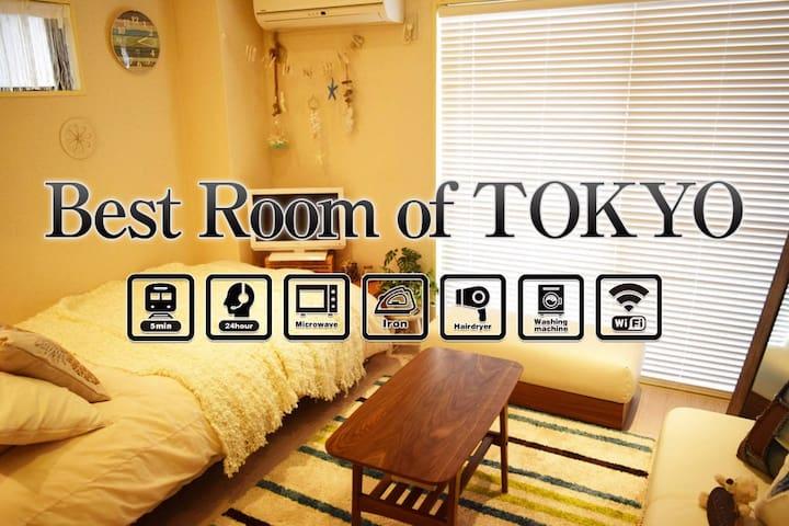 OPENING SALE!40%OFF!@SHIBUYA!! Free pocket wifi♪♪ - Shibuya-ku - Apartamento