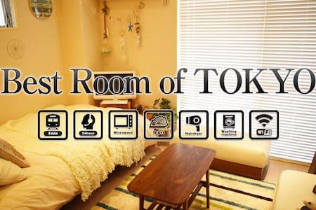 OPENING SALE!40%OFF!@SHIBUYA!! Free pocket wifi♪♪ - Lägenhet