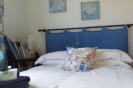BroomvilleHouse. Durham. Cosy double room. - Broompark