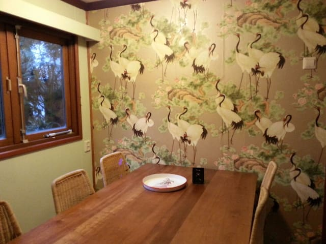 The chalet is styled in Asian style