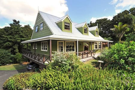 Entire House Secluded 15 min from Akl Airport - Auckland