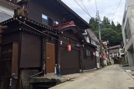 Yoji Apartment 1 - Private Apt. in Nozawa Onsen - Nozawaonsen-mura