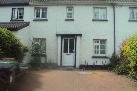 4 Bedroom House (all double) in Galway City - Galway