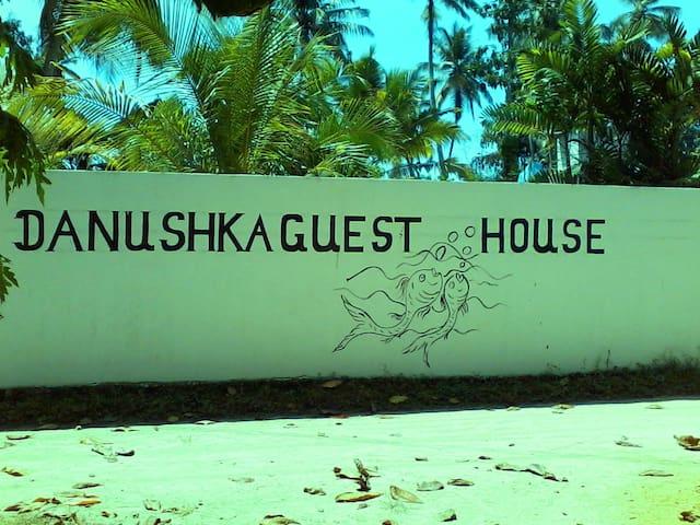 Danushka Guesthouse