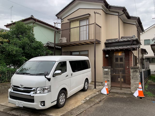 Whole house for 10ppl good for Bujinkan