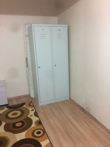 Rahat ve konforlu 2 oda