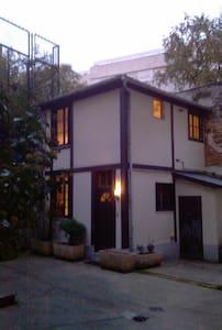 Charmante petite Maison calme 40m²