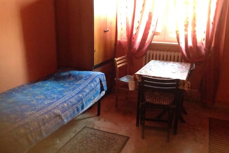 Affitto stanza - Brugherio - Appartement