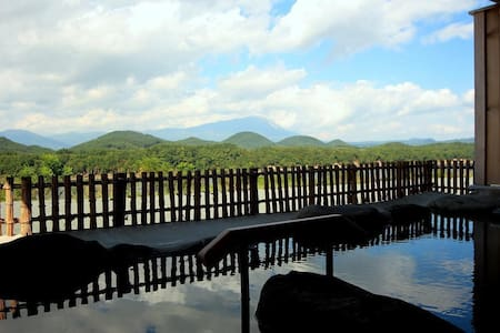 [Breakfast included] Spacious rooms.SuiteVilla with Private open air rock bath and The bath with view.