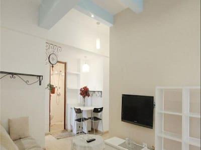温馨家园 - Apartament