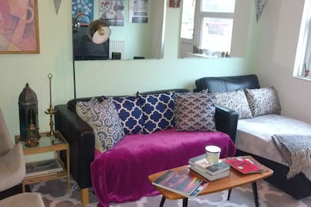 *** London Comfort and Style - Zone 2 ***