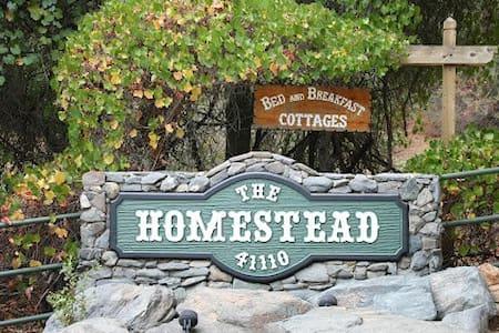 Homestead Cottages - Ahwahnee - Wikt i opierunek