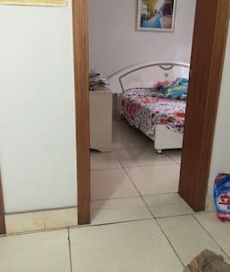 一室一厅一卫 - 德阳