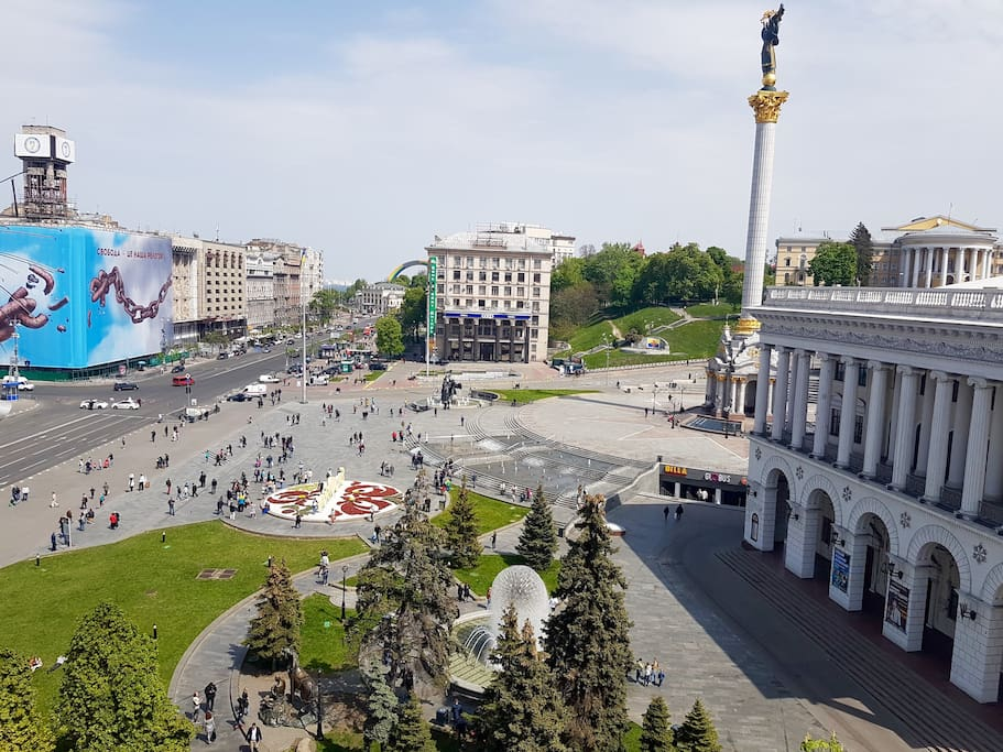 View on Independence Square