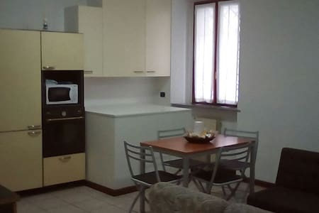 Maggie's Apartments - Cesano Maderno