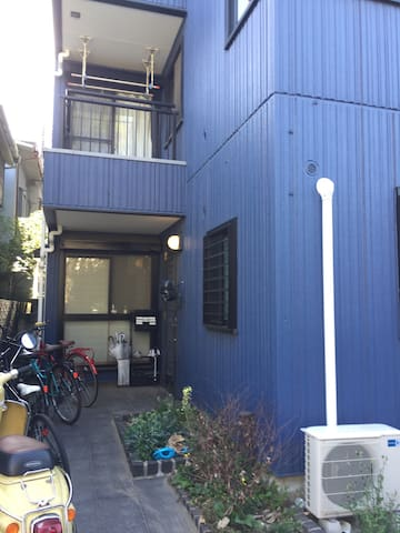 Cozy 'Little Nakano' house - Nakano-ku - Hus