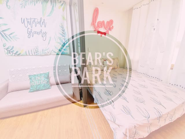 ♥Bear's park (easy to airport and landmarks)
