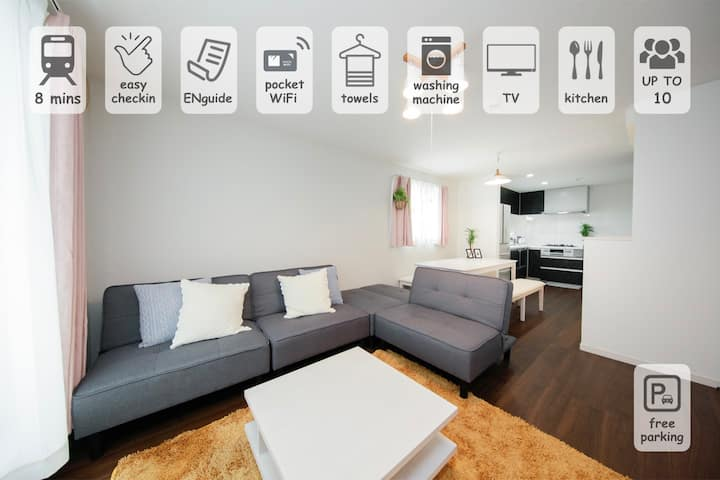 ★New House in very local town,13mins to Shinagawa★