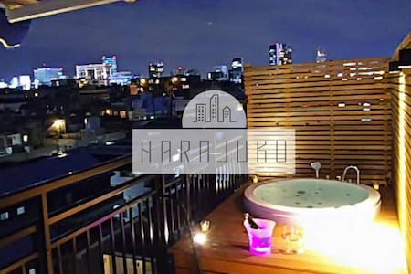 Big sale! In Harajuku with Huge Jacuzzi #5 - Shibuya-ku - Apartamento