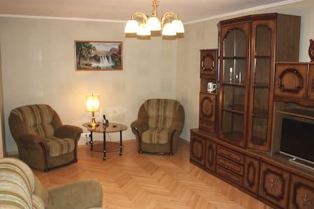 Уютная квартира - Odintsovo - Appartement