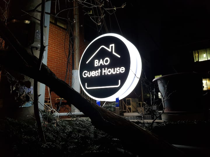 Bao101_A house in Myeongdong/Namsan mt with a yard
