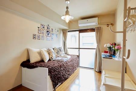 ◆Free WIFI◆Heart of Shinjuku! Cozy room H6 - Shinjuku-ku