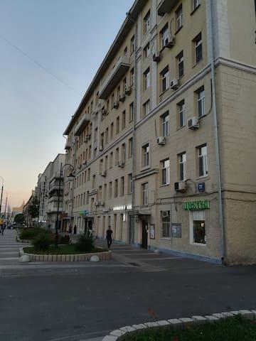 Добрый дом на Новослободской