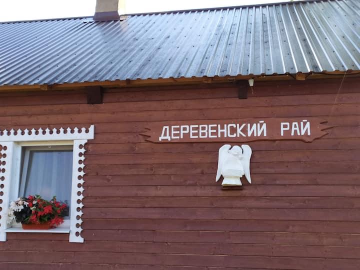 """Семейный номер """"Деревенский рай"""""""