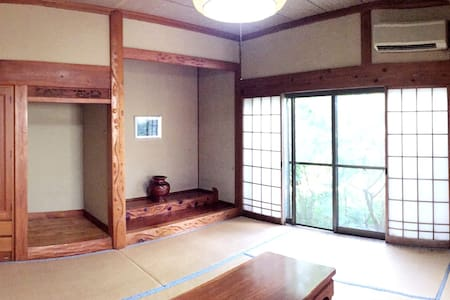 A Relaxing Japanese Room at  KANOKO - Bed & Breakfast