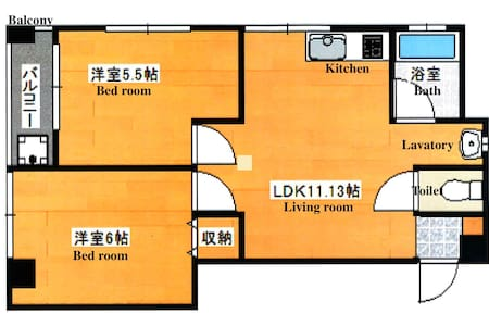 Best location room near center & station up2 8 - Hiroshima-shi - Apartment