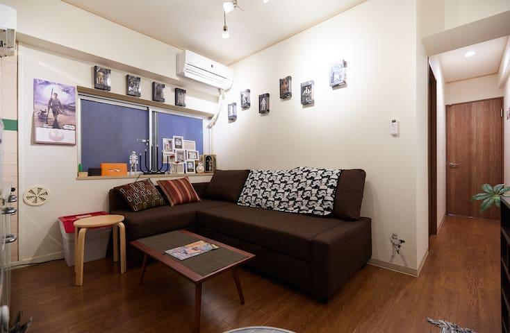 Max8persons★Big apartment for SWfun - Yokohama - Apartment