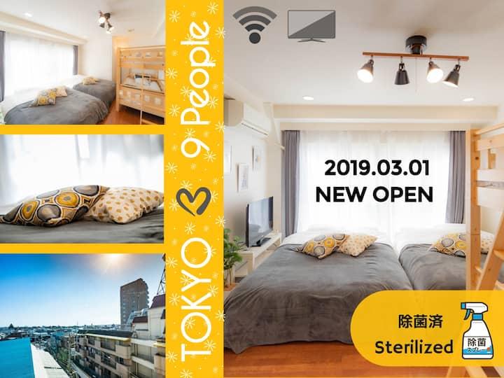 ▼Sterilized▼Great access to Shinjuku/4mins Sta!